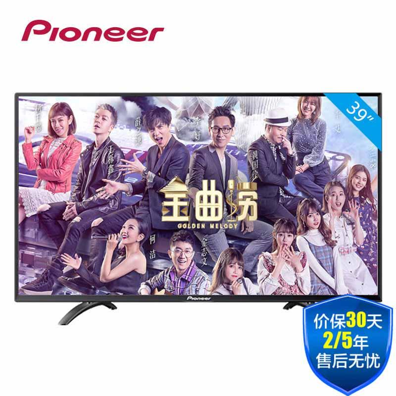 先锋(Pioneer)LED-39B700S 39英寸 高清 网络 智能 液晶电视